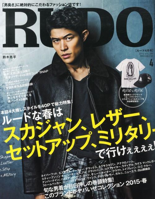 RUDO4